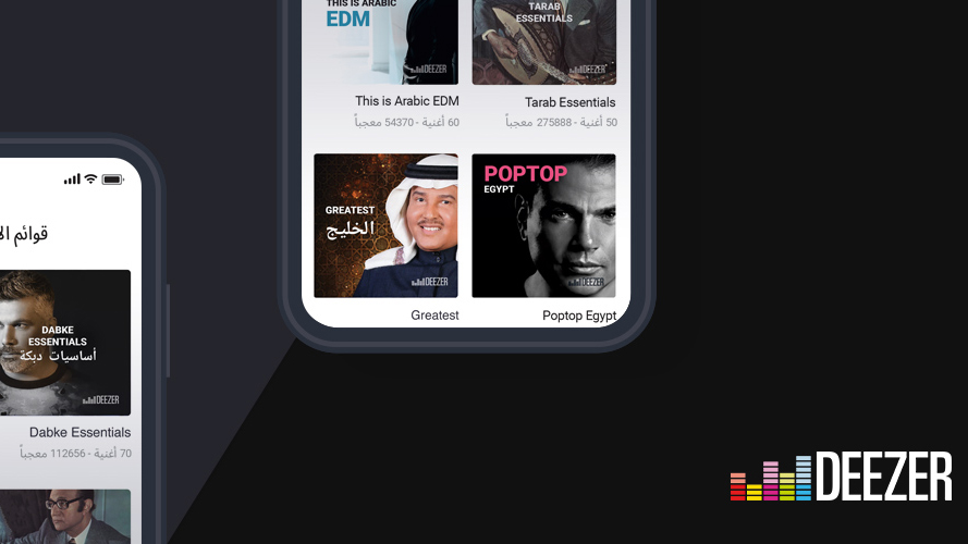 Deezer launches in Middle East & North Africa with exclusive